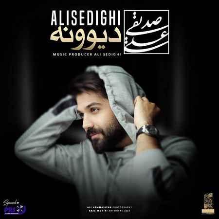 دانلود آهنگ علی صدیقی بنام دیوونه