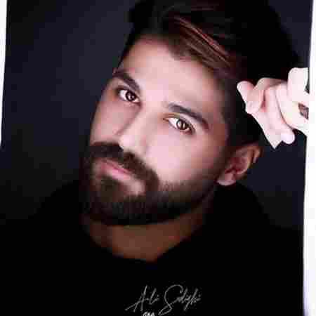 دانلود آهنگ علی صدیقی بنام کجا بدون من