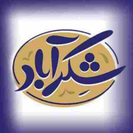 دانلود تیتراژ شکر آباد 2 شبکه نسیم با صدای علی زندوکیلی