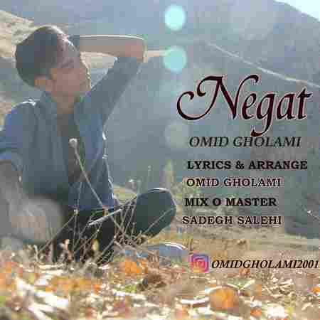دانلود آهنگ امید غلامی بنام نگات