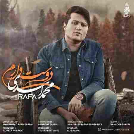 دانلود آهنگ محمد اسدی (رافا) بنام دوست دارم