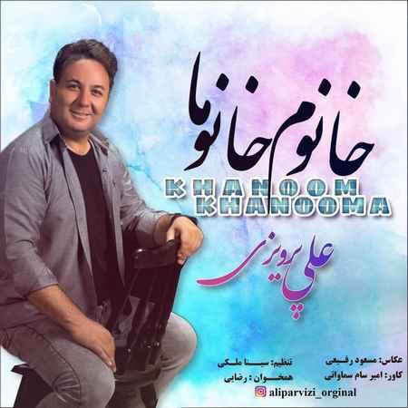 دانلود آهنگ خانوم خانوما علی پرویزی