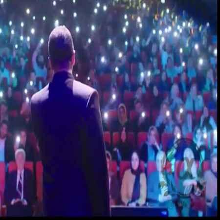 دانلود کنسرت اجرا شده احسان کرمی   حاضر بودم براش بمیرم اما کاش