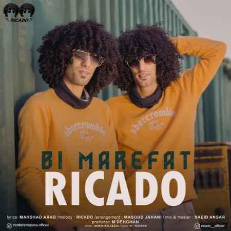 دانلود آهنگ ریکادو بنام بی معرفت