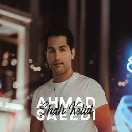 دانلود آهنگ احمد سعیدی بنام شاه کلید