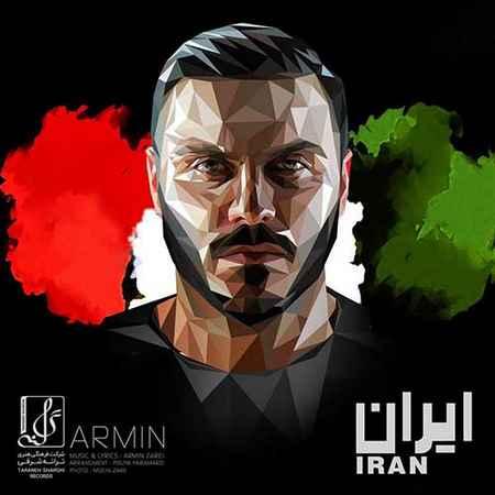 دانلود آهنگ آرمین زارعی 2AFM بنام ایران