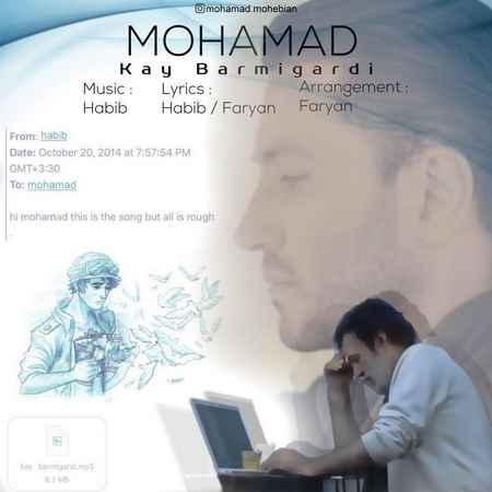 دانلود آهنگ محمد محبیان بنام کی برمیگردی