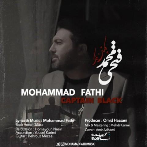 دانلود آهنگ کاپتان بلک کامل 320 محمد فتحی