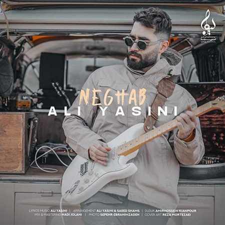 دانلود آهنگ هیشکی نمیفهمه منو مثل یه رازم علی یاسینی