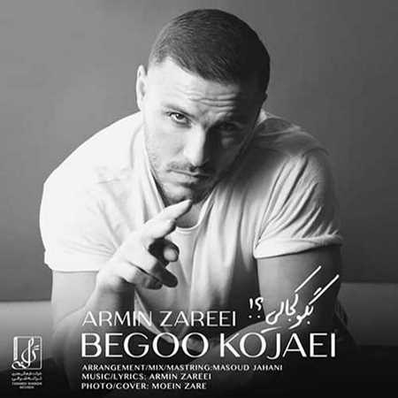 دانلود آهنگ بگو کجایی آرمین 2AFM