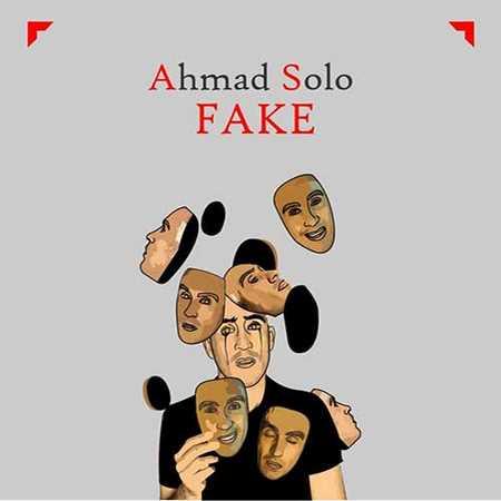 دانلود آهنگ به یه دروغ قشنگ مثل بچگیات قلبتو دادی احمد سلو