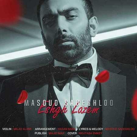 دانلود آهنگ دستات حس میده بهم داری تو چه حسی بهم مسعود صادقلو