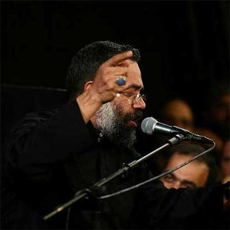 دانلود نوحه من با غم تو زنده میمونم با محرم تو زنده میمونم حاج محمود کریمی