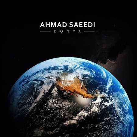 دانلود آهنگ احمد سعیدی دنیا | کامل 320